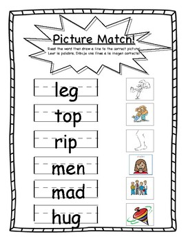 CVC Picture Match and CVC Write Worksheet Bundle