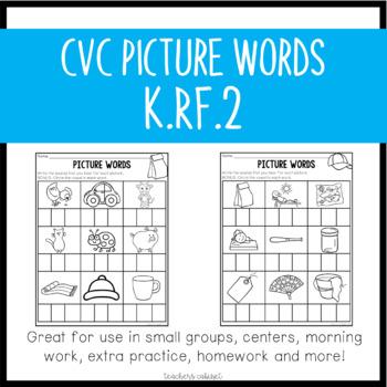 CVC Picture Words {K.RF.2d}