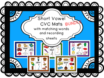 CVC Picture and Word Match BUNDLE with recording sheet Per