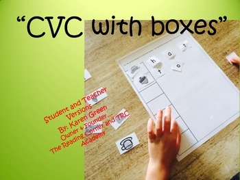 CVC Pictures with Blank Boxes