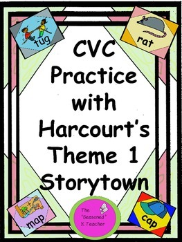 CVC Practice With Harcourt's Volume 1 Storytown
