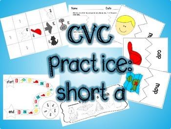 CVC short a Center