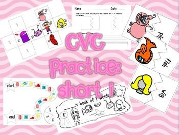 short i CVC Center