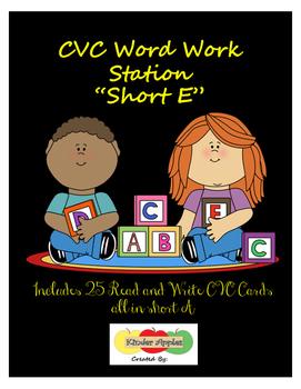 CVC Read and Write SHORT E Cards