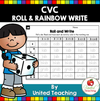 CVC Roll & Rainbow Write Bundle