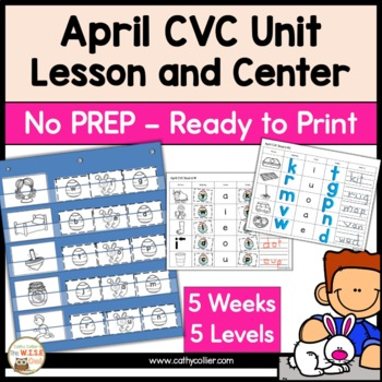 CVC Set: April Easter-themed