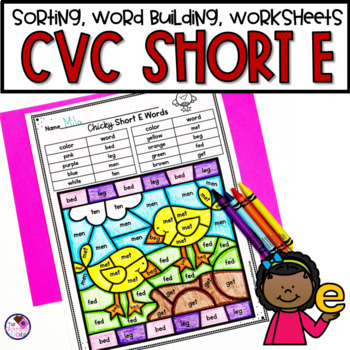 CVC Short E Phonics Unit