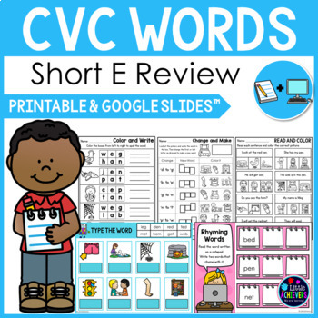 CVC Worksheets - Short E CVC Words