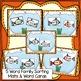 CVC Short I Center Work: Fish Bowl Fun!