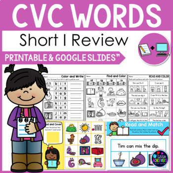 CVC Worksheets - Short I CVC Words