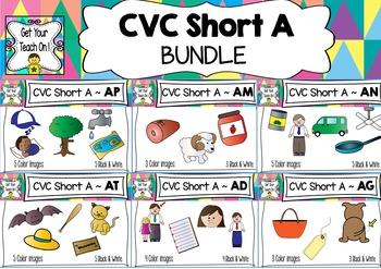 CVC Short Vowel A Clip Art ~ BUNDLE
