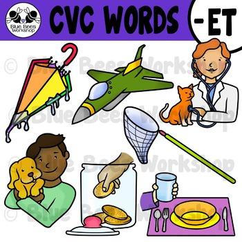 CVC Short Vowel Clip Art - ET