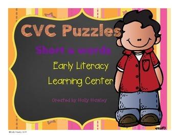 CVC Short u Puzzle