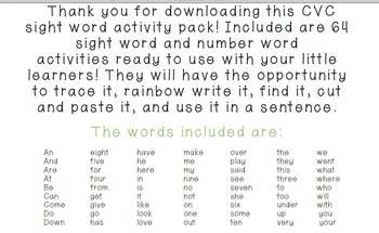 CVC Sight Words
