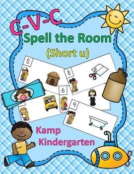 CVC Spell the Room (Short u)