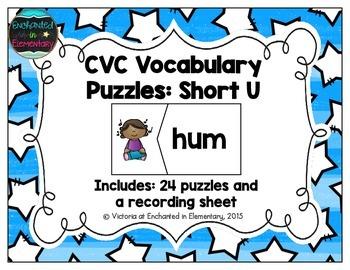 CVC Vocabulary Puzzles: Short U Set