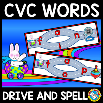 CVC GAMES: DRIVE AND SPELL CVC WORDS CENTER (WORD BUILDING