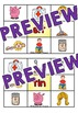 CVC WORDS CLIP CARDS: SHORT A, SHORT E, SHORT I, SHORT O &