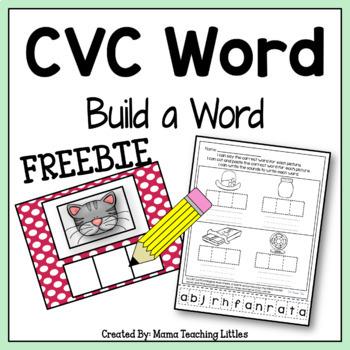 CVC Whole Word Practice (Freebie)