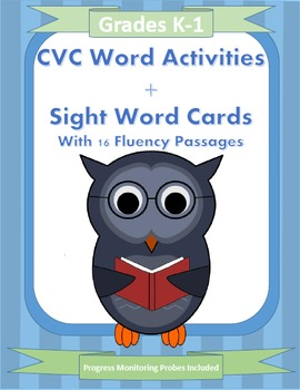 CVC Word Activites and Sight Word Cards with Progress Moni