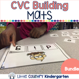 CVC Word Building Mats Bundle: Differentiated Literacy Centers