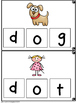 CVC Word Building Mats Medial O: Differentiated Literacy Center