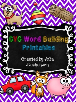 CVC Word Building Printables