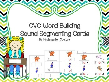 CVC Word Building/Sound Segmenting Cards