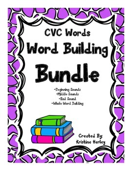CVC Word Building Bundle