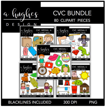 CVC Word Bundle {Graphics for Commercial Use}