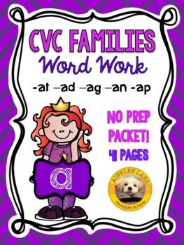 CVC Word Families Short A (-at, -ad, -ag, -an, -ap) No Pre