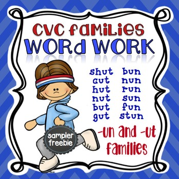 CVC Word Families Short U (-UN and -UT) Free No Prep Packe