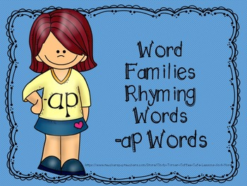 CVC - Word Families -ap Words