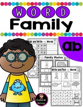 CVC Word Family AB Worksheets
