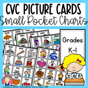 CVC Picture Cards {For Small Pocket Charts}