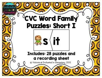 CVC Word Family Puzzles: Short I Set