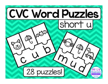 CVC Word Family Riddles - Short U