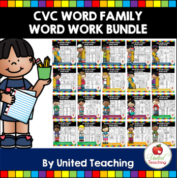 CVC Word Family Word Work The Complete Bundle
