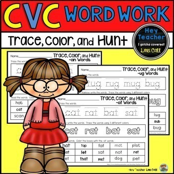 CVC Word Work: Trace, Color, and Hunt