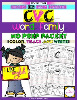 CVC Word Family Word  Works