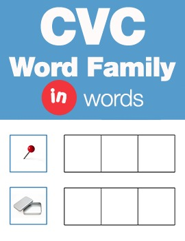 CVC Word Family -in Word Family Workbooks and Games
