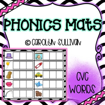 CVC Word Mats (Kindergarten Word Work)