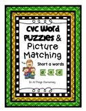 CVC Word Mini Unit Short a Sound