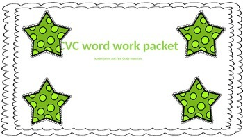 CVC Word Packet