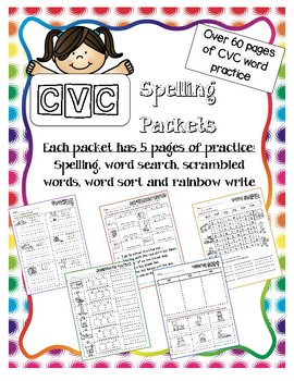 CVC Word Spelling Packets for Homework, Word Work and more