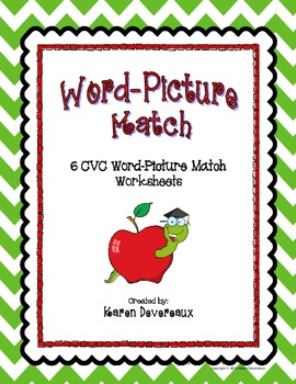 CVC Word-Picture Match Worksheets