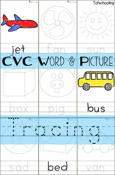 CVC Word & Picture Tracing Cards