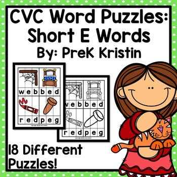 CVC Word Spelling Puzzles: Short E Words Sample Freebie