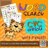 Word Search Mini CVC Puzzles (Short Vowels) *LEVEL 1*