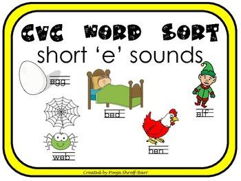 CVC Word Sort- Short 'e' Sounds